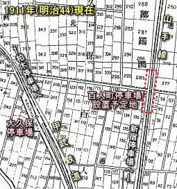大久保市街図1911.jpg