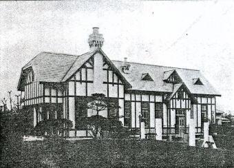 大島久直邸1917.jpg