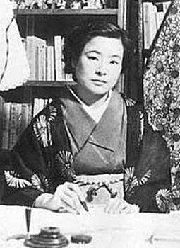 大田洋子(戦後).jpg