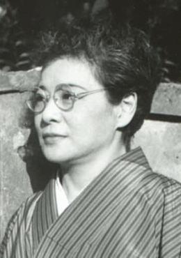 大田洋子原爆記念館登録.jpg