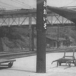 大磯1952.jpg