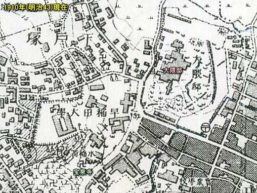 大隈邸1910.jpg