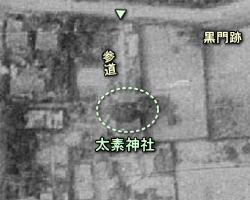太素神社1947.JPG