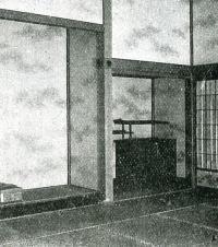 女子学習院礼法教室.jpg