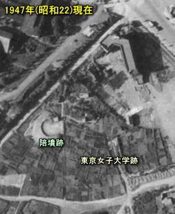 女子学院跡1947.jpg