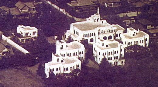 学習院昭和寮1928.jpg