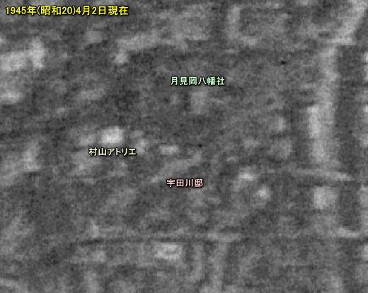 宇田川邸19450402.jpg