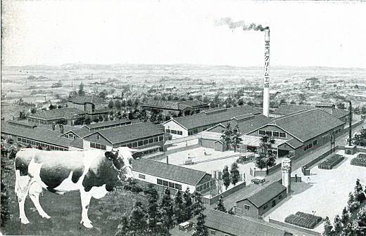 守山商会平塚工場1938.jpg