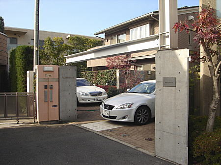 安井曾太郎アトリエ跡.JPG