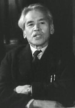 安倍能成1946.jpg
