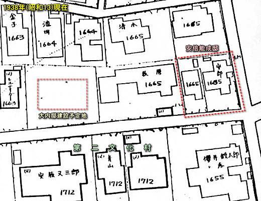 安倍能成邸1938.jpg
