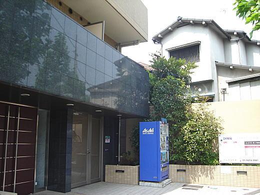 安倍能成邸跡下落合1367.JPG