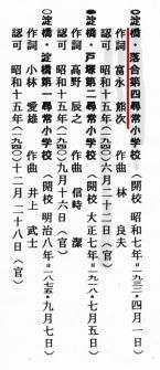 官報記載情報.jpg