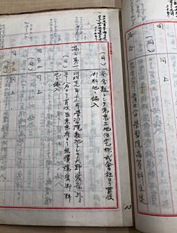 宮内庁公文書館2.jpg