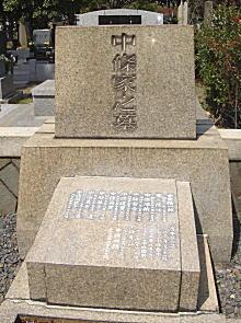 宮本百合子墓.JPG