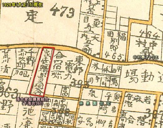 家庭購買組合1926.jpg