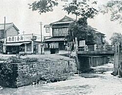 寺斉橋1932.jpg