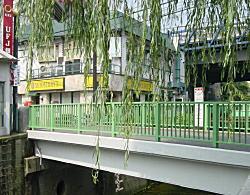 寺斉橋2008.JPG