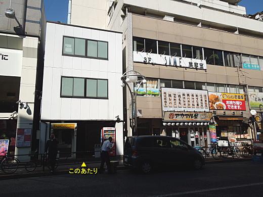 寿司屋跡.JPG
