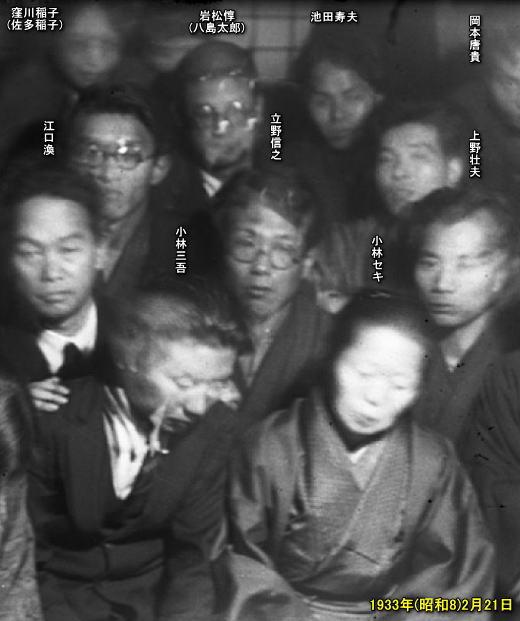 小林多喜二通夜1933.jpg