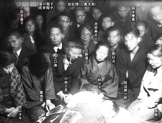小林多喜二通夜20150220.jpg