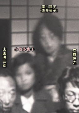 小林多喜子1933.jpg