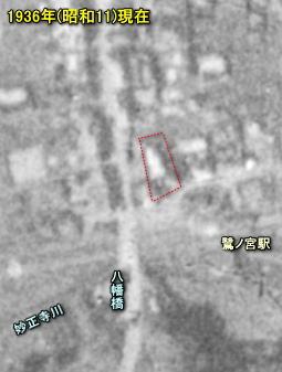 小泉清アトリエ1936.jpg