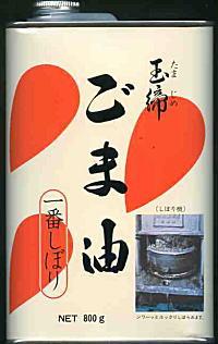 小野田ゴマ油缶パッケージ.jpg