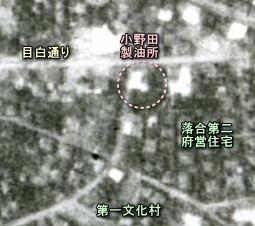 小野田製油所1936.JPG