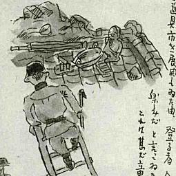 屋根上の骨董屋.jpg