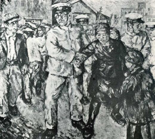 山上嘉吉「検束」1930.jpg