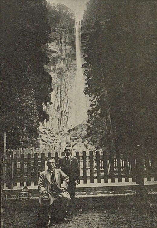 岡不崩19290418那智滝.jpg