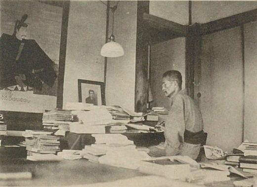岡不崩アトリエ(楽只園)内部1932頃.jpg