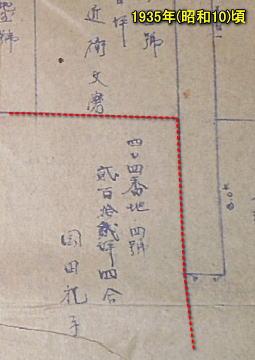 岡田礼子邸1935頃.jpg