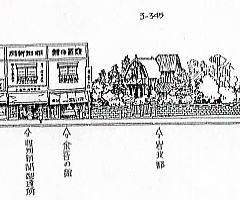 岩波邸1938.jpg
