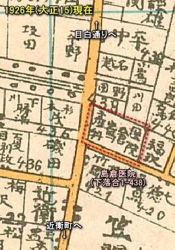 島倉医院1926.jpg