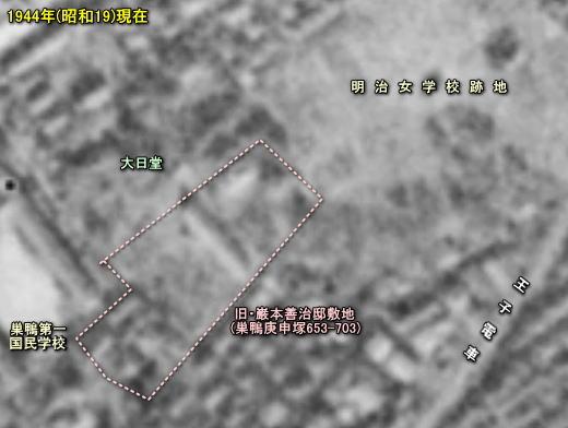 巌本真理邸1944.jpg