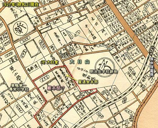 巌本邸1927.jpg