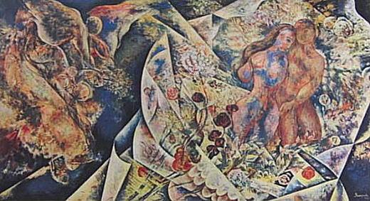 川口軌外「花束」1933.jpg