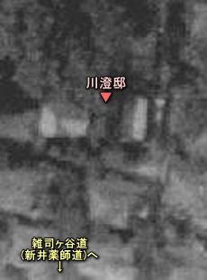 川澄邸1947.JPG