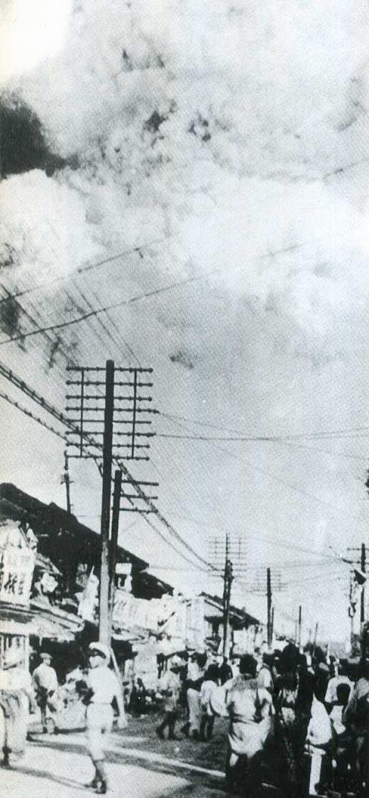 巣鴨町から見た下町の猛火.jpg