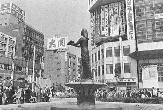 平和の女神像除幕式19710623.jpg