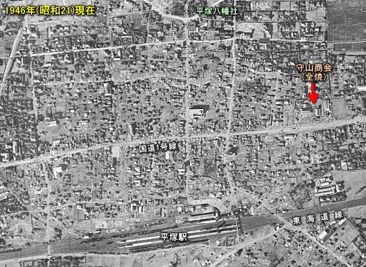 平塚市街地1946.jpg