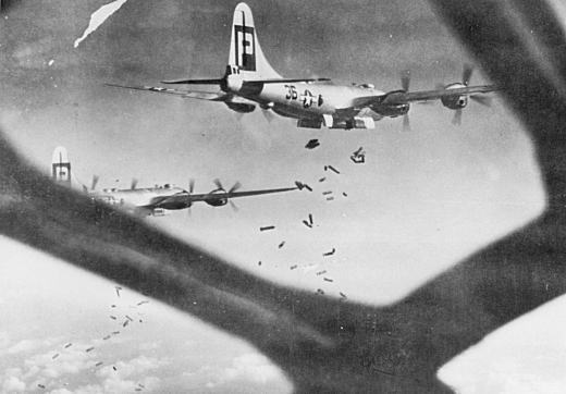 平塚空襲19450716.jpg