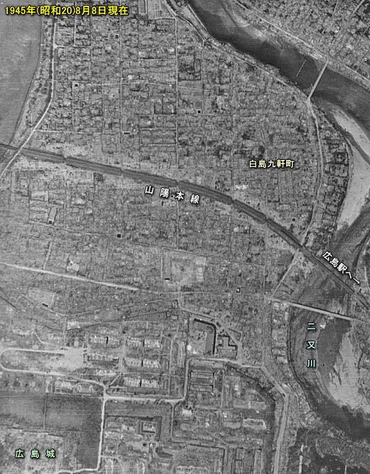 広島19450808.jpg