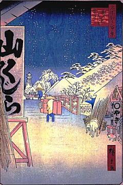広重「びくにはし雪中」安政.jpg