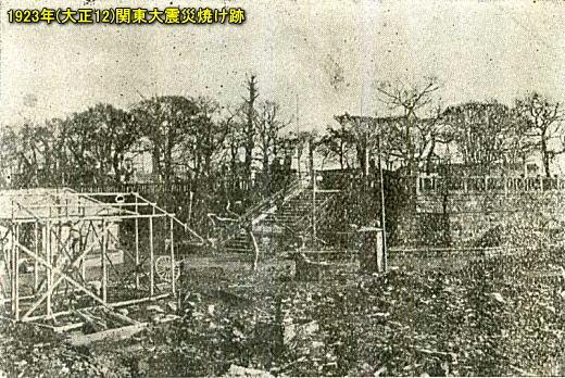 待乳山1923.jpg