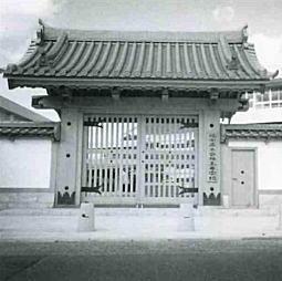復元黒門1996.jpg