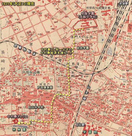 成蹊学園1921.jpg