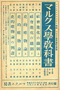 戦旗広告4.jpg